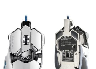 Combating gaming mouse 4800